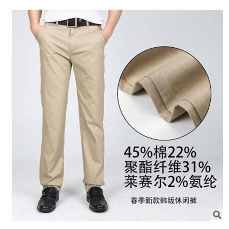 男士直筒裤直销中腰薄款成人裤春季新款卡其色全棉休闲裤 龙仕顿包邮