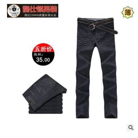 新款中腰薄款修身流行款式 男士休闲裤男裤直筒休闲裤龙仕顿