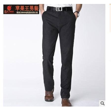 厚款修身微弹男式格子长裤韩版西裤男裤正品男装新款龙仕顿包邮