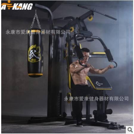 三人站 综合训练器大型组合力量器械 家用室内多功能运动健身房