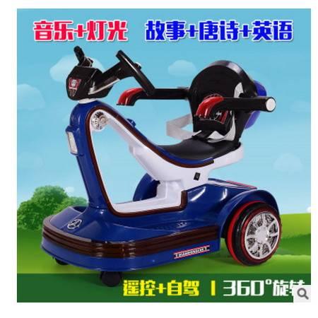可遥控可坐人室内碰碰摩托车带早教灯光儿童电动瓦力车四轮汽车爱童