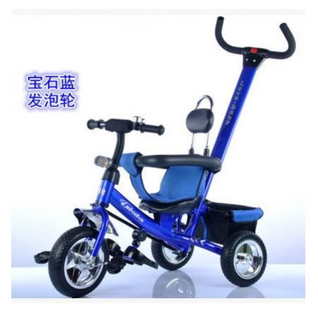 全蓬四合一充气轮胎儿童三轮车宝宝脚踏可坐人手推玩具车爱童