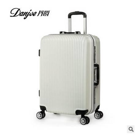 28寸旅行箱硬箱丹爵万向轮铝框男女拉杆箱20寸登机箱24寸托运箱包邮