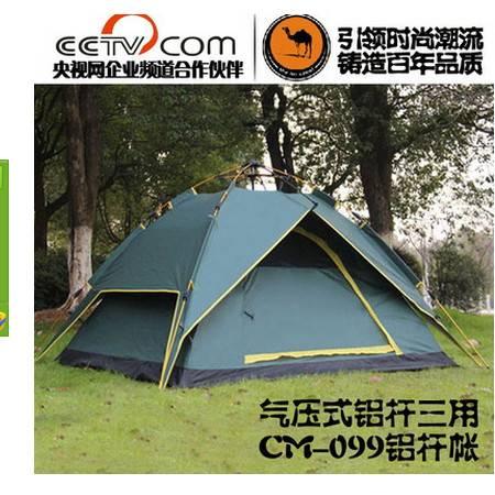 骆驼帐篷户外3-4人双人气压式全自动野营铝杆帐篷 冲锋二号099拓步包邮