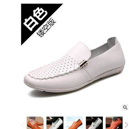 承发2016夏季新品单鞋男士韩版豆豆鞋真皮男鞋休闲单鞋子承发