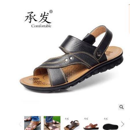 016夏季新品男士防水沙滩鞋真皮凉鞋男鞋凉拖鞋承发