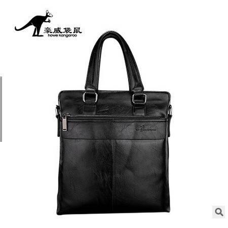 时尚商务休闲牛皮竖款手提包公文包正品真皮新款男包包邮