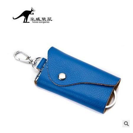 多功能时尚钥匙卡包新款高档真皮钥匙包