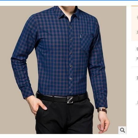 商务长袖 高档精纺 全棉男装2016秋季新品男式衬衫卓丹龙包邮