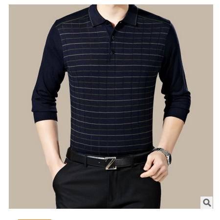 时尚高档丝光毛衫 商务男装2016秋新款男式针织衫卓丹龙包邮