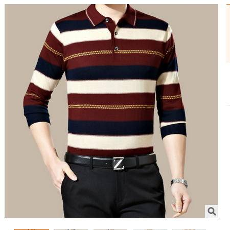 时尚高档丝光毛衫 商务男装2016秋新款男式针织衫 卓丹龙包邮