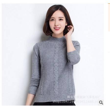 韩版女装宽松立领长袖印花针织衫女秋冬季通勤毛衣开衫打底衫永飞包邮