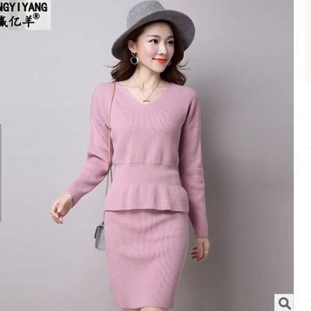秋冬欧美女装新款 两件套毛衣裙V领针织衫套装一步裙洪合