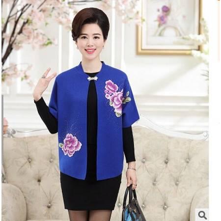 秋季新款女式毛衣刺绣针织开衫韩版宽松外套洪合
