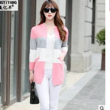 秋装新款大码女装针织衫韩版中长款条纹开衫女长袖针织外套潮洪合