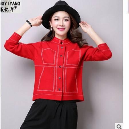 秋季新款韩版女装长袖百搭针织衫格子修身毛衣开衫女外套洪合