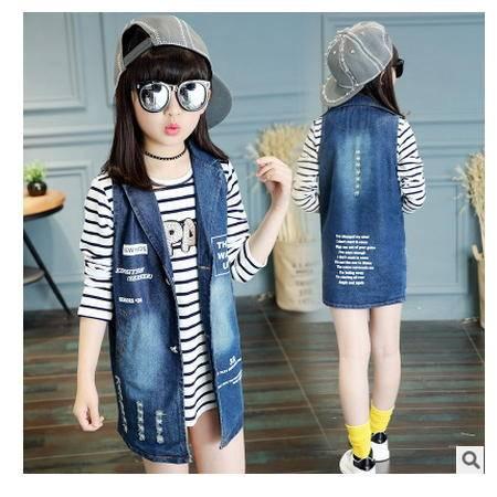 韩版中大童字母格子裙两件套 新款童装女童牛仔马甲套装怡衣童装