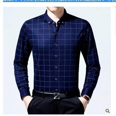 商务休闲翻领格子寸衫爸爸装免烫上衣服新款中年男士长袖衬衫男装墨郎