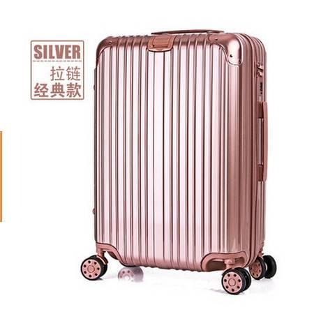 旅行箱女皮箱子登机密码箱拉杆箱万向轮行李箱男美琪包邮