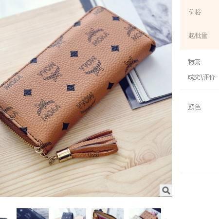 多卡位多隔层多用手拿包韩版时尚新款女士流苏长款钱包征途