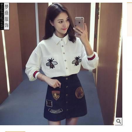 刺绣衬衫套装裙女秋季新款韩版时尚长袖上衣半身短裙两件套梦鼎包邮