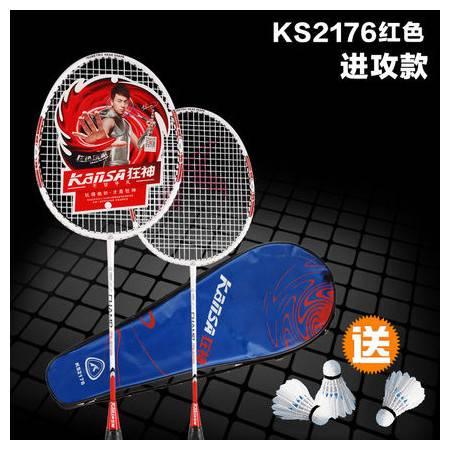 狂神2176羽毛球拍  双拍 颜色随机