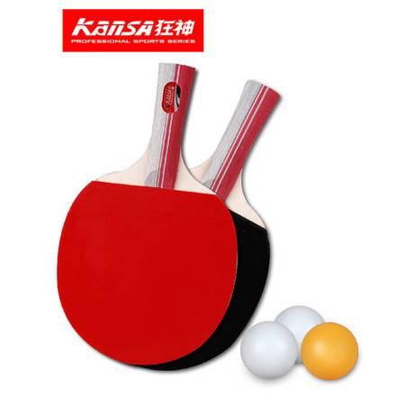 狂神0623乒乓球拍 2只装