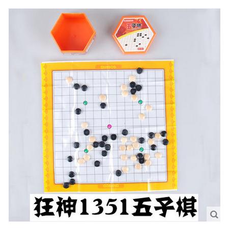 狂神1351五子棋
