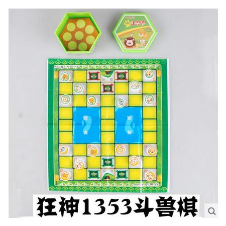 狂神1353 斗兽棋 卡通版