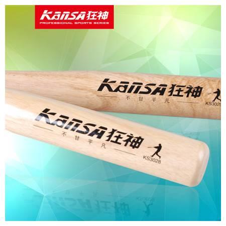 狂神3025棒球棒
