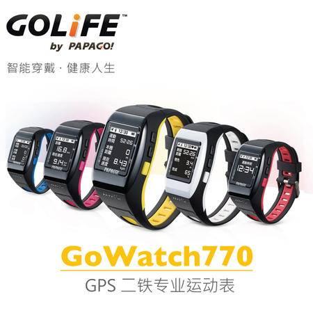 GOLiFE GoWatch770户外手表 GPS运动腕表