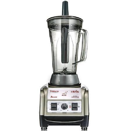 祈和KS-996商用豆浆机 大容量3L 现磨豆浆机 无渣 果汁机 沙冰机