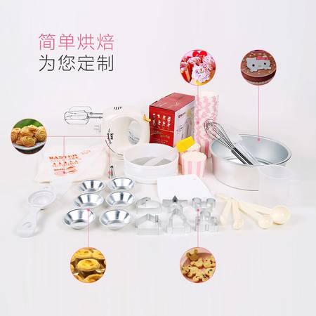祈和(KPS)HB-1 烘焙伴侣烘焙工具套装 新手 做蛋糕/饼干/蛋挞的模具套餐 含打蛋器