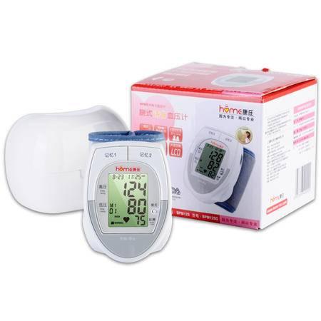 康庄语音血压计腕式血压计测量高血压仪器BPM12S