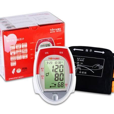 康庄血压计臂式血压计测量高血压仪BPM62