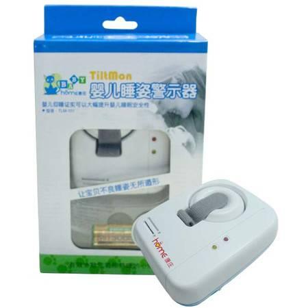 康庄婴儿睡姿警示器TLM-101 台湾进品