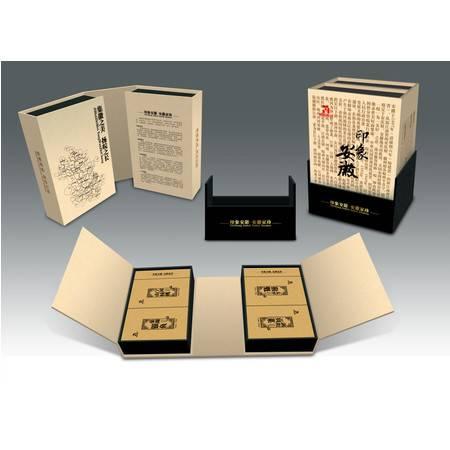 印象安徽礼盒910g  山核桃、银鱼、猴魁、贡菜910g