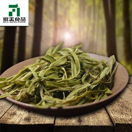 徽王特产 绿色无公害 涡阳贡菜干货 苔干菜 特级干货250g