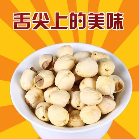 徽王江西手工白莲 农家自产无芯白莲子 250g干货 通心白莲子 一煮就烂
