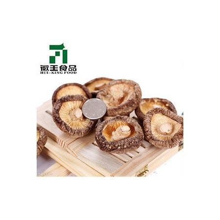徽王香菇 黄山干货小香菇 精选香菇 优质冬菇共250g*2袋