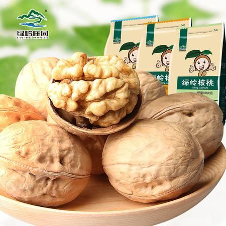 【绿岭】  绿色有机 薄皮核桃多味纸皮核桃 奶油+蜂蜜+五香150g×3