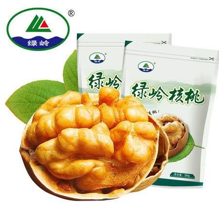 【绿岭】坚果零食 薄皮生核桃原果 500g×2