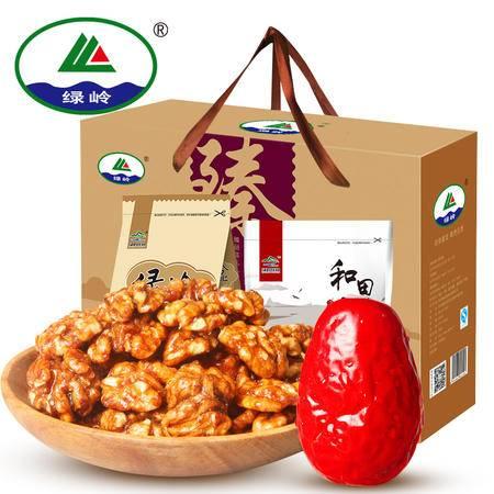 【绿岭】 1418g臻品礼盒 烤制核桃和田大枣 坚果干货大礼盒