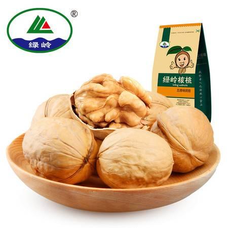 【绿岭】薄皮烤制多味核桃  五香350g