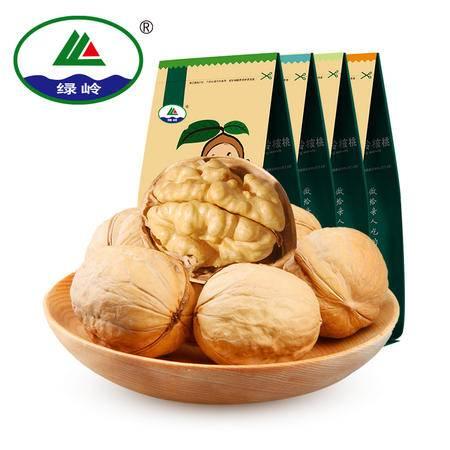 【绿岭】坚果零食 经典烤制核桃组合装 原味/奶油/蜂蜜/五香 260g×4袋