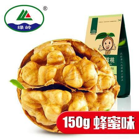 【绿岭】坚果零食 多味烤制核桃 蜂蜜味 150g