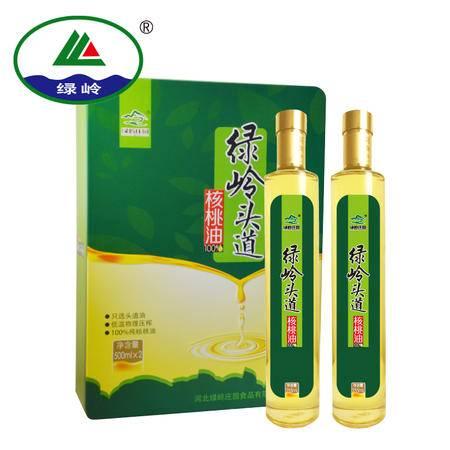 【绿岭】 头道核桃油礼盒500ml*2瓶