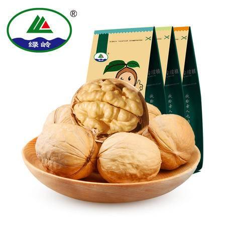【绿岭】坚果炒货零食 薄皮多味烤核桃(奶油 蜂蜜 五香)260g×3