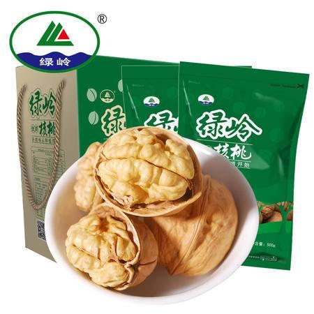 【绿岭】薄皮核桃原果礼盒500g*2袋