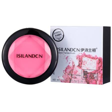 伊诗兰顿 柔色桃花粉腮红9g  彩妆贴合持久自然红润修容亮粉红粉饼